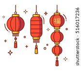 set of chinese new year... | Shutterstock .eps vector #516017236