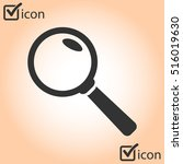 icon of loupe. search button ...