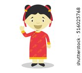 character from china dressed in ... | Shutterstock .eps vector #516025768