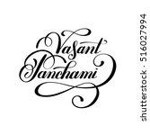 vasant panchami handwritten ink ...   Shutterstock . vector #516027994