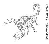 steampunk style scorpio.... | Shutterstock .eps vector #516031960