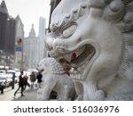 Chinatown Lion  New York  Ny