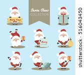 santa clauses vector set for... | Shutterstock .eps vector #516043450