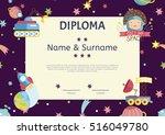 diploma cartoon template.... | Shutterstock .eps vector #516049780