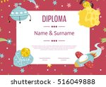 diploma cartoon template.... | Shutterstock .eps vector #516049888