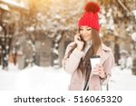 winter girl fun | Shutterstock . vector #516065320