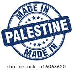 made in palestine. stamp. | Shutterstock .eps vector #516068620