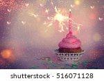 cupcake | Shutterstock . vector #516071128
