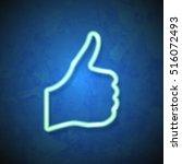 neon tubes figure on textured...   Shutterstock .eps vector #516072493