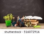 education concept   books on... | Shutterstock . vector #516072916