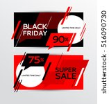 black friday sale. banner | Shutterstock .eps vector #516090730