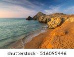 cabo de la vela  la guajira ... | Shutterstock . vector #516095446