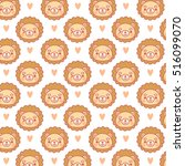 simple and cute pattern with... | Shutterstock .eps vector #516099070