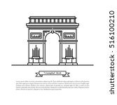 the building of the arc de... | Shutterstock .eps vector #516100210