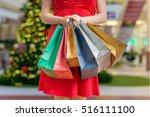 Christmas Shopping Concept....