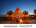 The Beautiful Woman Myanmar In...