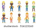 young builder standing with... | Shutterstock .eps vector #516123163