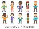 businessman opening his jacket... | Shutterstock .eps vector #516123304