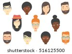 set of human faces expressing... | Shutterstock .eps vector #516125500
