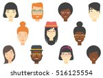 Set Of Human Faces Expressing...