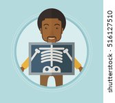 an african patient during chest ... | Shutterstock .eps vector #516127510