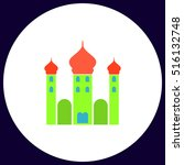 mosque simple vector button....