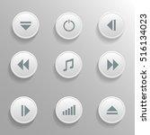 a set of vector media player... | Shutterstock .eps vector #516134023