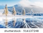 cracks on the surface of the... | Shutterstock . vector #516137248