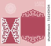 laser cut wedding invitation... | Shutterstock .eps vector #516143434
