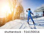 female skier on the top of ski... | Shutterstock . vector #516150016
