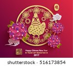 chinese new year 2017 year of... | Shutterstock .eps vector #516173854