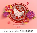 chinese new year 2017 year of... | Shutterstock .eps vector #516173938