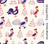 funny roosters  seamless vector ... | Shutterstock .eps vector #516199534