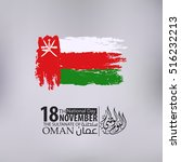 the sultanate of oman happy...   Shutterstock .eps vector #516232213