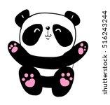 vector panda. panda baby ...