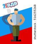 vdv day on 2 august. military... | Shutterstock . vector #516255268