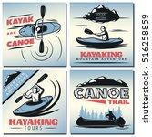 four square kayak and canoe... | Shutterstock .eps vector #516258859