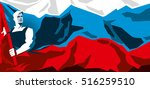 russia flag with worker | Shutterstock .eps vector #516259510