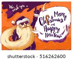 hipster christmas card or... | Shutterstock .eps vector #516262600