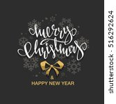 merry christmas and happy new... | Shutterstock .eps vector #516292624