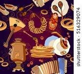 russian cuisine seamless... | Shutterstock .eps vector #516329074