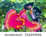 guadalajara   mexico   aug 28   ... | Shutterstock . vector #516343966