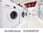 washing machines  refrigerators ... | Shutterstock . vector #516363010