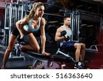 bent over dumbbell workout | Shutterstock . vector #516363640