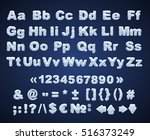 Blue Snowy Alphabet  Winter...