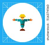 cartoon scarecrow icon | Shutterstock .eps vector #516374560