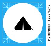 camp tent icon | Shutterstock .eps vector #516376948