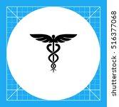 caduceus symbol icon | Shutterstock .eps vector #516377068