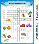 worksheet   complete the... | Shutterstock .eps vector #516390838