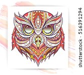 patterned head of the owl on... | Shutterstock .eps vector #516391294
